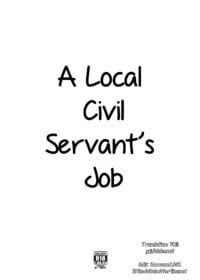 A Local Civil Servant\'s Job Cover